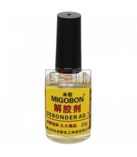چسب حلال MIGOBON چسب ای سی