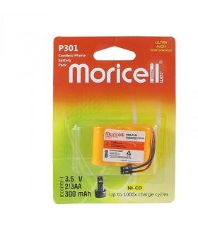 باتری تلفن بیسیم P301 برند MPRICELL