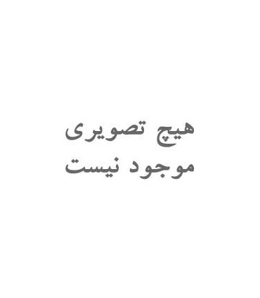 کابل شو - سر سیم